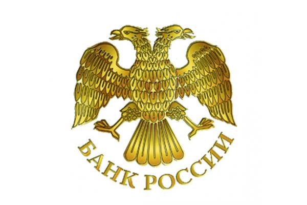 Центральный Банк Российской Федерации (МГТУ Банка России)